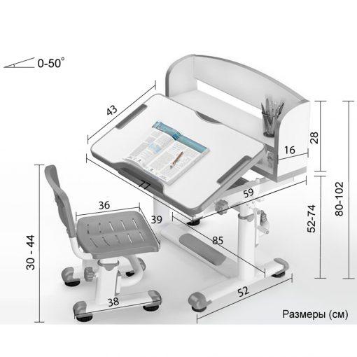 Комплект парта и стульчик Mealux BD-10