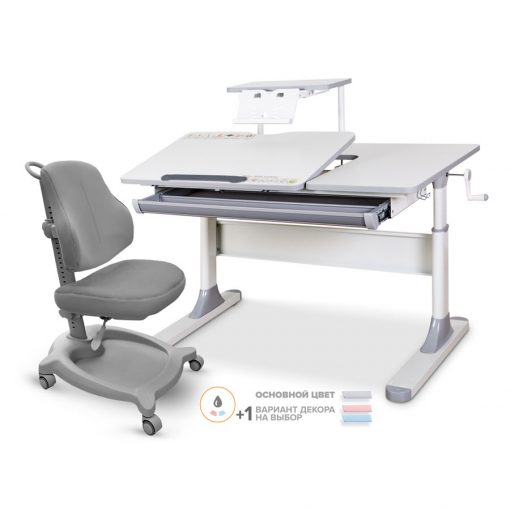 Комплект стол Mealux Vancouver Multicolor+ кресло ErgoKids Y-402