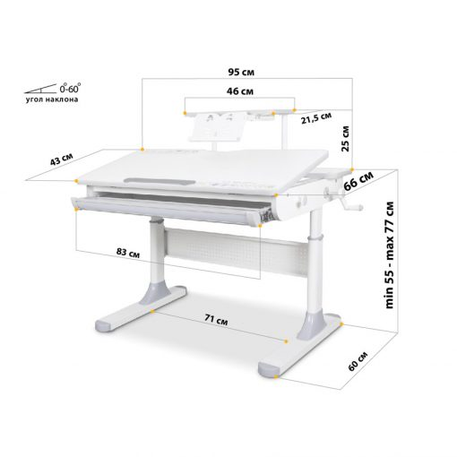 Комплект стол Mealux Edmonton Multicolor + кресло ErgoKids Y-402