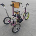 Велосипед реабилитационный Raft Bike